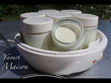 recette de yaourt maison raibhomemade yaourt youtube