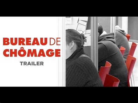 bureau onem regardez bureau de chômage trailer sortie 09 12 15