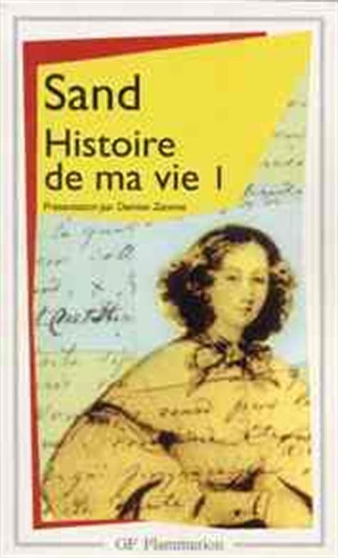 george sand actualit 233