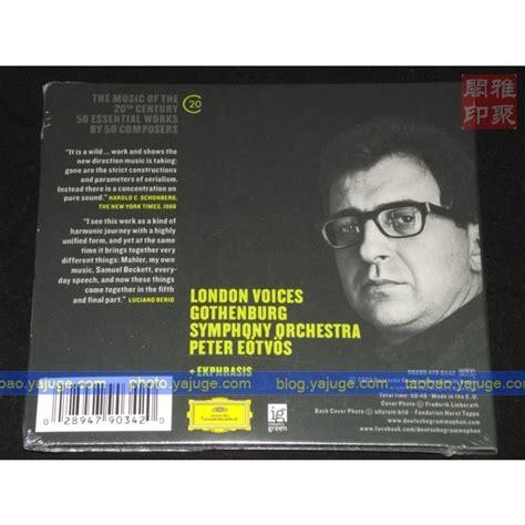 Berio, Luciano Sinfonia, Ekphrasis  Peter Eötvös