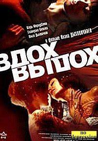 Krievu labākās filmas par mīlestību - Interesanti - 2021