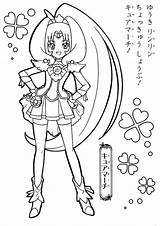 Glitter Force Coloring Doki Pages Cure Anime Pretty Printable April Spring March Colouring Candy Sheets Manga Characters Character Google Blank sketch template