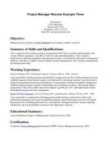 resume objective sentences exles resume objective statement resume resume objective and decoration