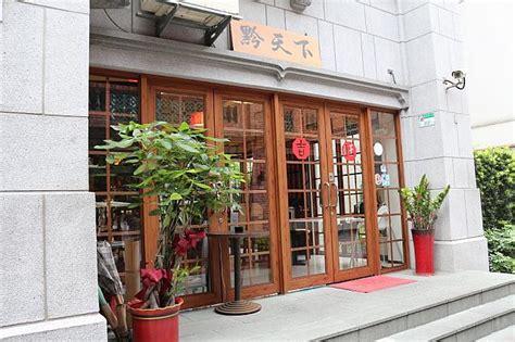l饌 cuisine 豐舎 旧 知貳茶館 grandmom 39 z teahouse 台湾グルメ レストラン 台北ナビ