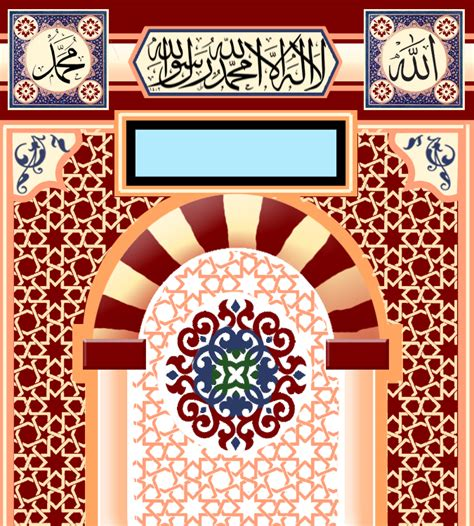 kaligrafi masjid terindah