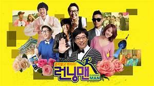RM Family 2 - Running man ♥ Korean Variety Show Photo ...