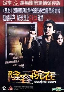 YESASIA: Coming Soon (2008) (DVD) (English Subtitled ...