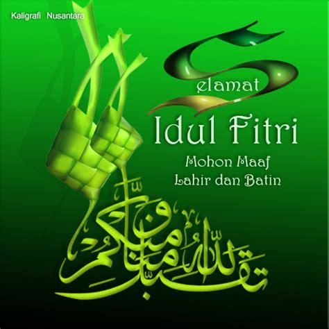 ucapan selamat hari raya idul fitri bahasa arab