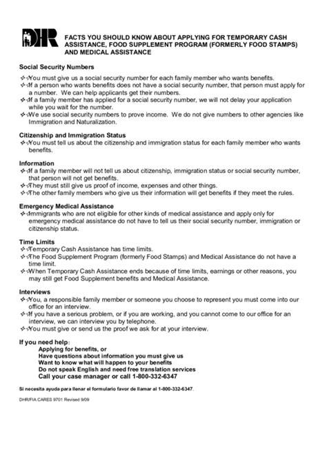 application  assistance snap application form