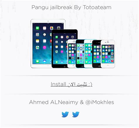 how do you jailbreak an iphone 6 how to jailbreak iphone or on ios 9 3 3 without a