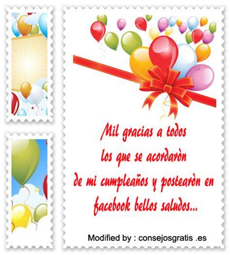 tarjeta de agradecimientos tarjetas de agradecimiento de cumpleaños versos de
