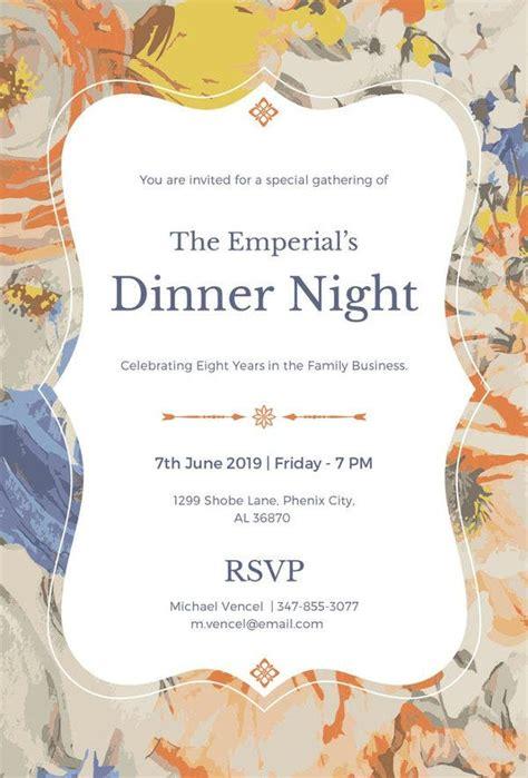 8+ Dinner Invitation Card Templates PSD AI Vector EPS