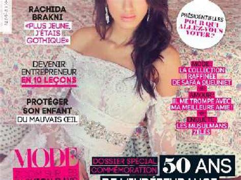 magazine gazelle cuisine gazelle mag un magazine pour les femmes maghrébines