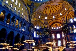 Hagia Sophia: Making the Most of Your Visit