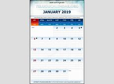 January 2019 Calendar Telugu