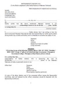 india visa sponsorship certificate for pakistani nationals