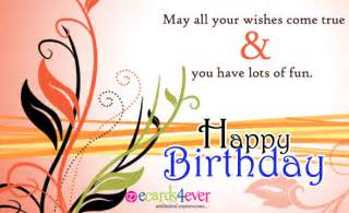 free singing birthday cards online image bank photos compose card animated birthday wishes free animated