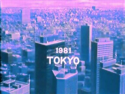 Retro Anime Aesthetic Vaporwave Purple Exe Gifs