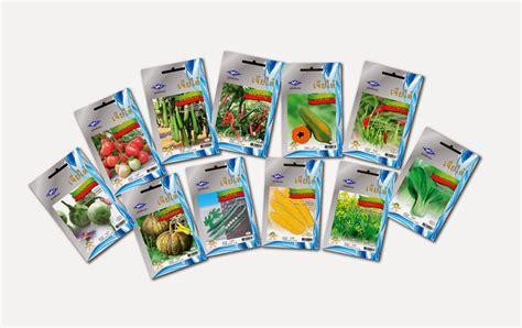 บล็อกส่วนตัวของธนพร สอนนุ้ย: การปลูกพืชผักสวนครัวด้วยเมล็ด ...