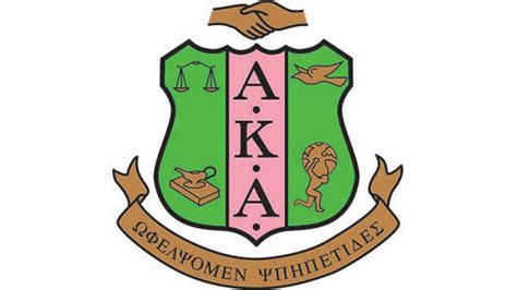 Alpha Kappa Alpha Does It All In One Week  Hottytoddycom. Logic Model Template Powerpoint. Earth Day Poster Ideas. Gender Reveal Poster. Bill Tracker Excel Template. Find My Way Home Lyrics. Project Task List Template. Full Sail University Graduation. Fascinating Openoffice Org Invoice Template