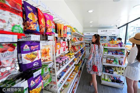 Unmanned Convenience Stores Open In Shanghai, Cost Less