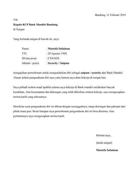 contoh surat pengunduran diri satpam  baik  benar