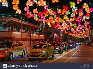 Flowers For Street Decorations Stock Photos  U0026 Flowers For