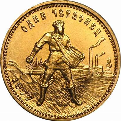 Russian Gold Roubles Coins Coin Dates Owned