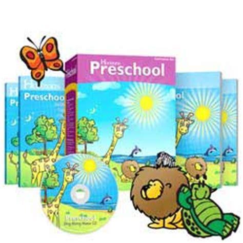home preschool curriculum kits horizons preschool curriculum lamp post homeschool 81002