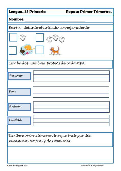 Tareas ejercicios y actividades de lengua para niños de
