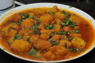 vegetarian recipes food recipes recipes vegetarian indian food
