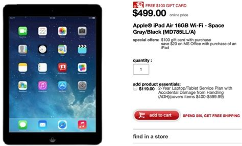 target iphone promotion target offering gift cards up to 100 with purchase of
