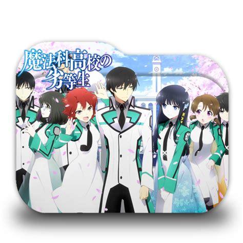Anime Folder Icons Summer 2016 Free Mahouka Koukou No Rettousei Folder Icon By Ainokanade On