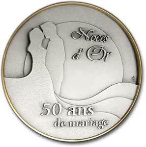cadeau 50 ans de mariage cadeau 50 ans de mariage médailles personnalisables médaille gravée personnalisée