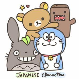 The Cute Japan Lover YOU! Kawaii Japan Lover Me