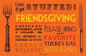 friendsgiving 2012 invite plaza
