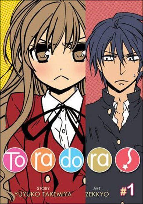 Light Novel Vol 1 9781626927957 Yuyuko Takemiya Yasu Books Anime From Japan Toradora Anteprima