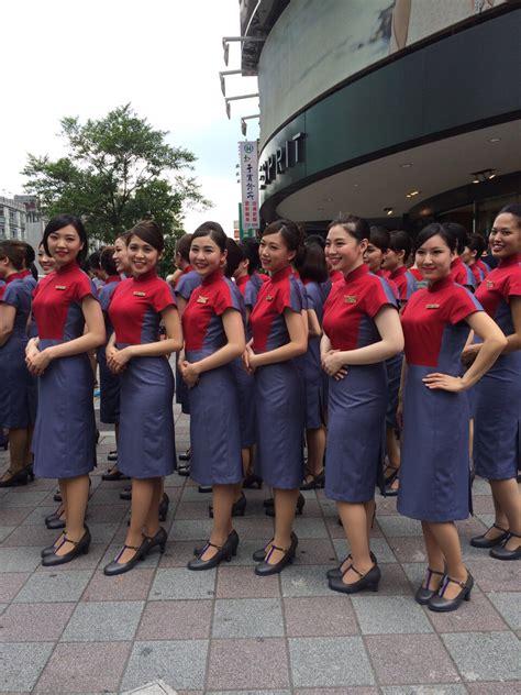 cabin attendants flight attendants on flight attendant