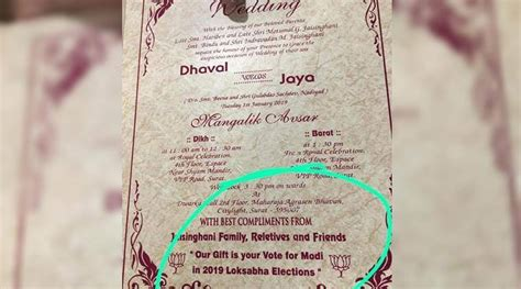 wedding invite  guests  gift  vote  modi
