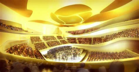 philharmonie de em menez vos groupes 224 la baguette