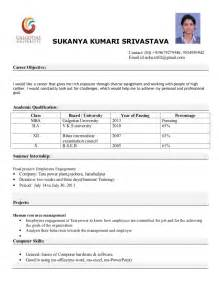 resume format for bcom freshers in word download mba resume format