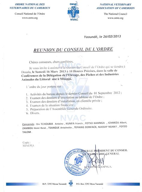 Cabinets Of The President by Onvc Actu Ordre National Des V 233 T 233 Rinaires Du Cameroun Onvc
