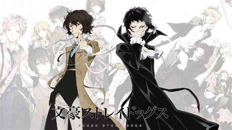 1920 x 1371 png 2919 кб. 10 Latest Bungo Stray Dogs Wallpaper FULL HD 1080p For PC ...