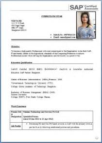 sap basis resume template sap basis resumes for experienced bestsellerbookdb