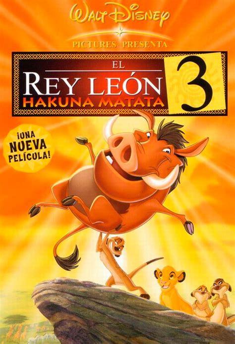 affiche du film le roi lion  hakuna matata photo  sur