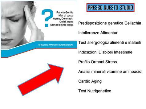 test allergologici intolleranze alimentari e test allergologici e non