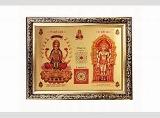 Kuber Lakshmi with Yantra Photo in Golden Sheet Large