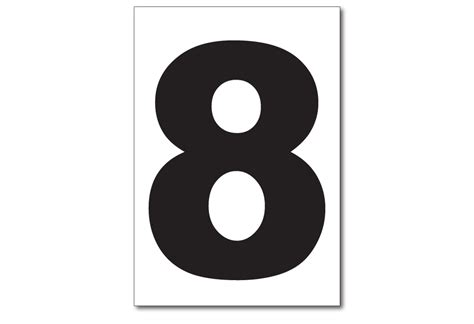 Vinyl Numbers, Number 8 Sticker