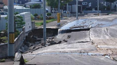 鹿児島 市 事故