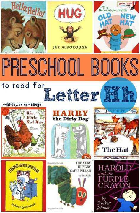 preschool books for the letter h wildflower ramblings 189 | 2 001